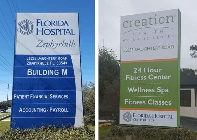 Before and after of new vinyl prints on outdoor monument sign
